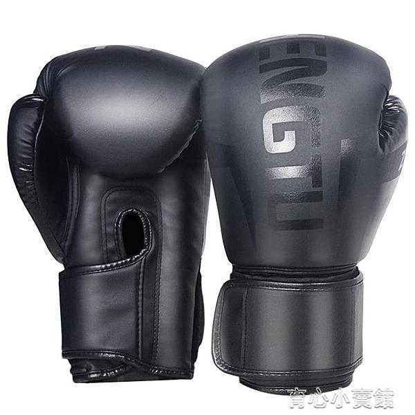 拳擊手套成人散打訓練專業泰拳拳套女搏擊打沙包手套拳擊手套男【618特惠】