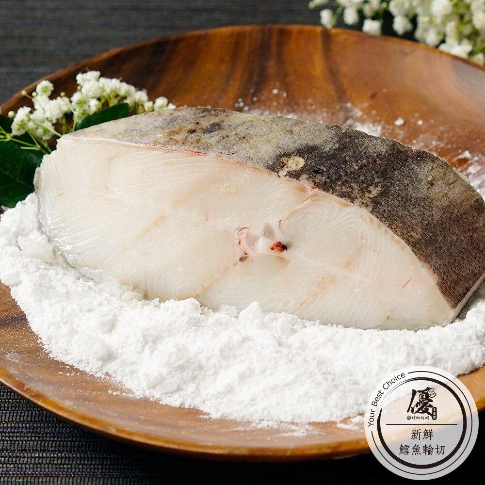 新鮮鱈魚輪切 (375g)份
