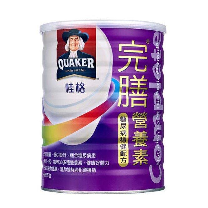 桂格 完膳營養素 穩健配方 糖尿病適用 粉狀 900g