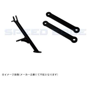 [PHA763D-SET] EFFEX エフェックス:ローダウンCOMPキット 20mmダウン Ninja400/250 18-19