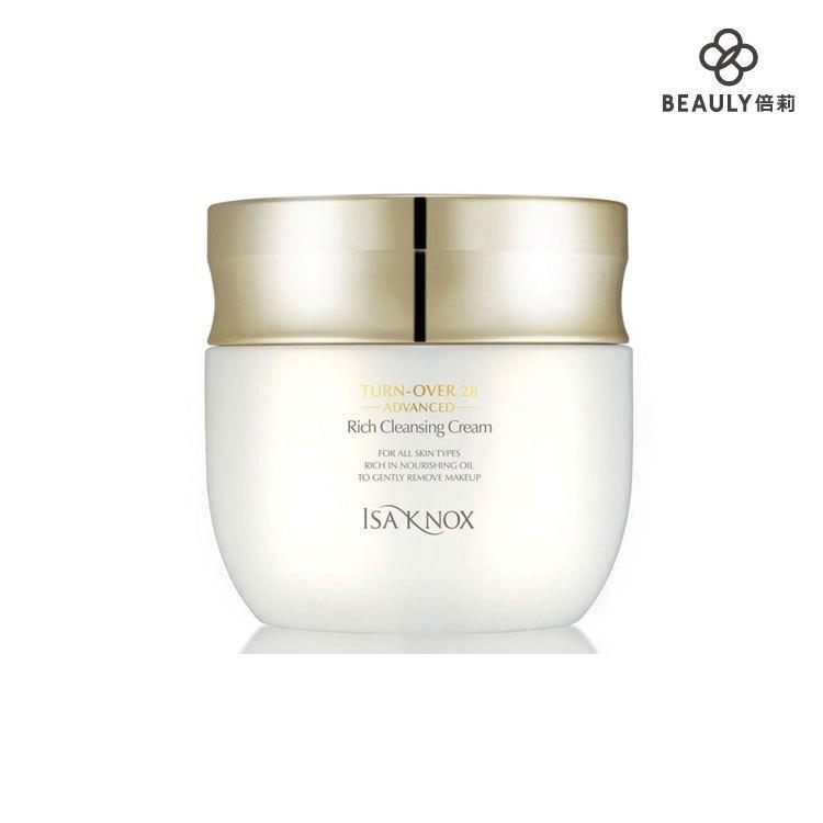 【買一送一】LG ISA KNOX 伊莎諾絲 元氣淨膚卸妝霜 200ml《BEAULY倍莉》