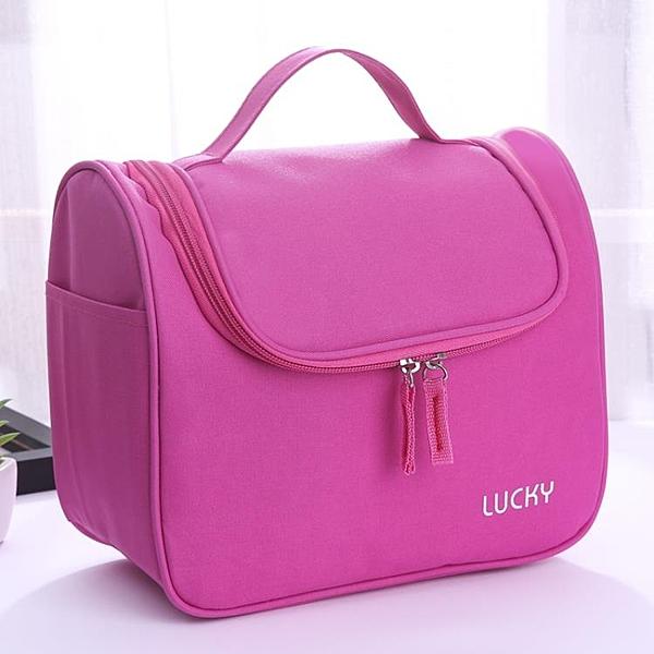 旅行收納盒 化妝包ins風超火小號女便攜大容量旅行隨身袋洗漱包品收納盒