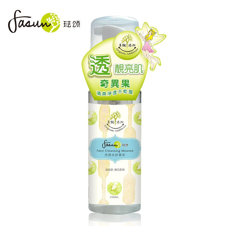 FASUN琺頌 清透洗卸慕絲-迷迭香蓮花150ml*1瓶