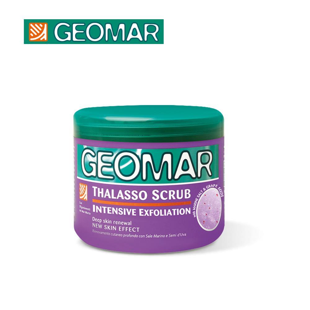 [GEOMAR 吉兒瑪] 死海礦物精油身體磨砂膏600ml-(葡萄籽精華)-深層去角質