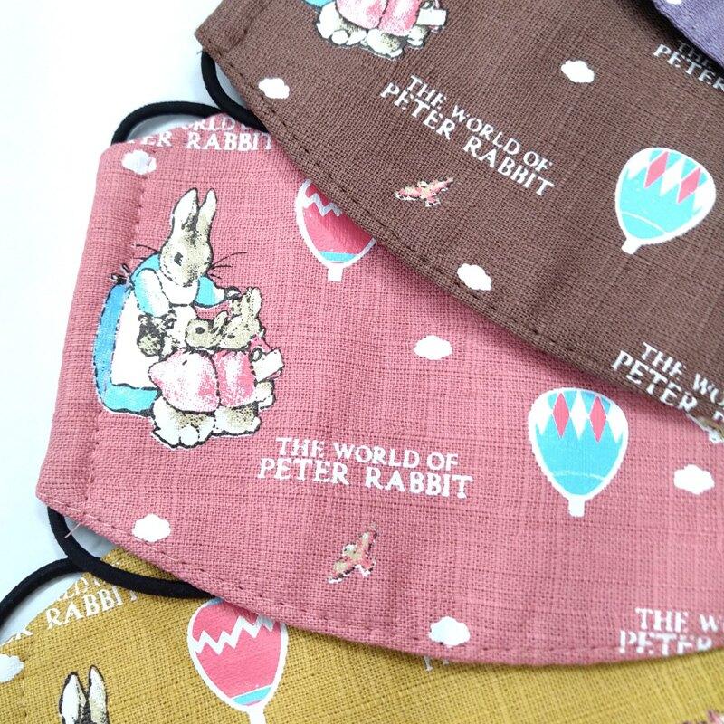 (防疫商品)彼得兔/比得兔 兒童印花口罩(平面)(顏色隨機出貨)MA55494★衛立兒生活館★