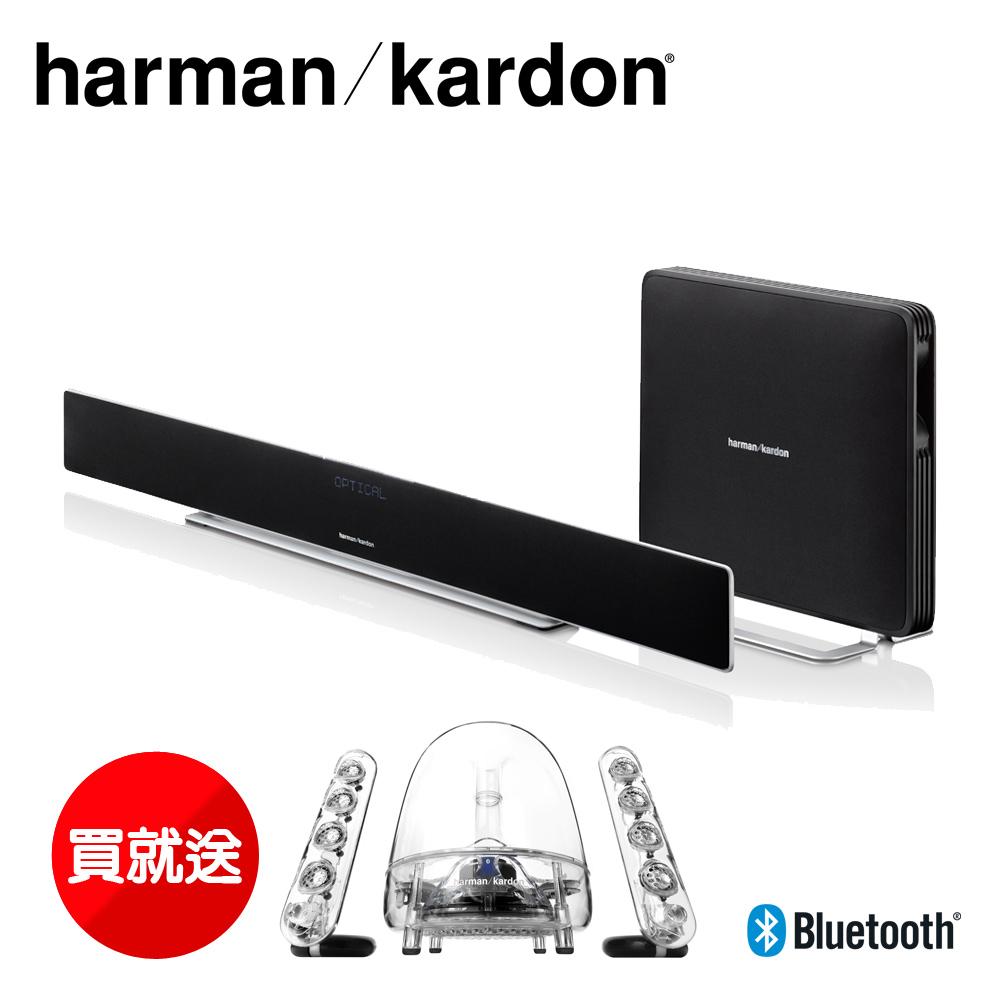 harman/kardon Sabre SB35 環繞式家庭劇院組(送SoundSticks Wireless 2.1聲道無線藍牙喇叭)