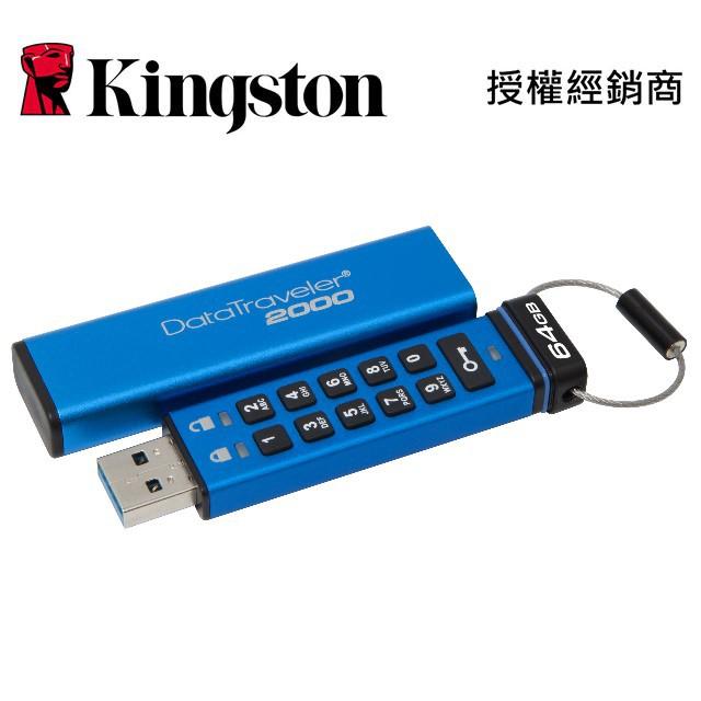 金士頓 數字鍵 加密隨身碟 DT2000/8GB DT2000 8G USB 3.1 Gen 1 AES