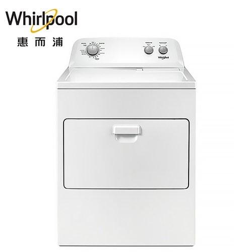 限期送WMF湯鍋+基本安裝 Whirlpool 惠而浦  WGD4850HW 12公斤 下拉門瓦斯型直立乾衣機