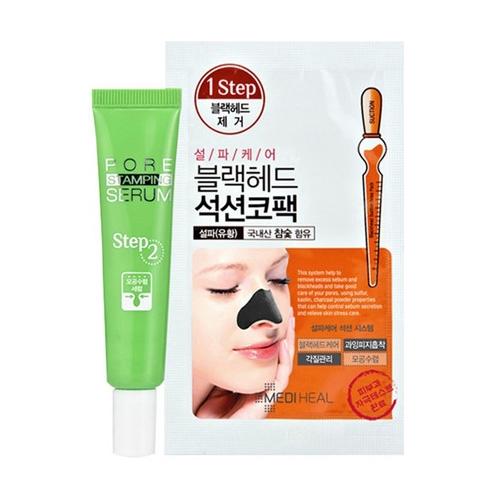 韓國 MEDIHEAL 黑頭散退兩步驟鼻貼組合(鼻貼x10+緊緻精華10ml)【小三美日】D550925