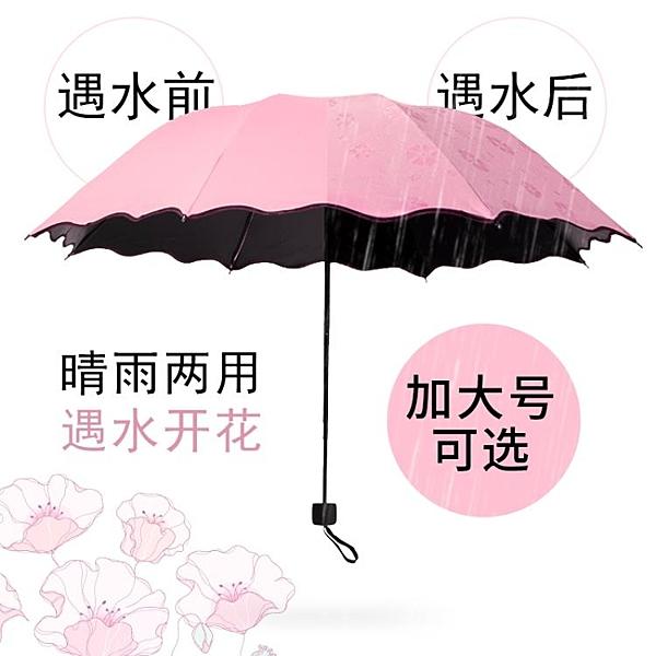 晴雨傘女摺疊兩用遮陽太陽傘大號防曬防紫外線禮品廣告傘定制logo 樂活生活館