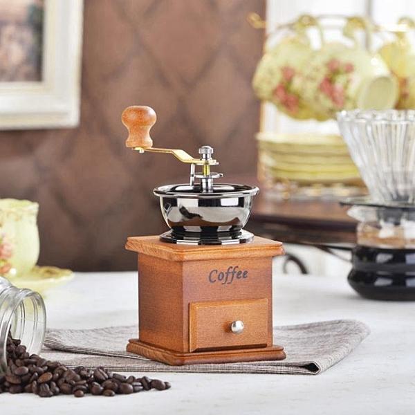 意式復古咖啡豆研磨機 手磨咖啡機手搖家用手動磨粉機 咖啡磨豆機 618促銷