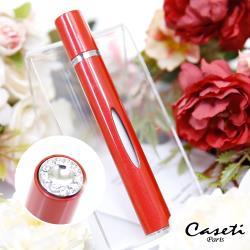 Caseti  紅色 旅行香水瓶