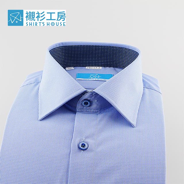 淺藍色細格紋、領座配布、天絲棉材質、親膚柔軟、合身長袖襯衫86117-02-襯衫工房