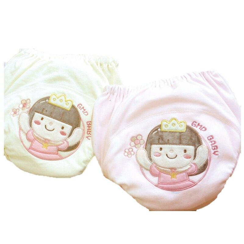 GMP BABY - 公主超吸排布學習褲