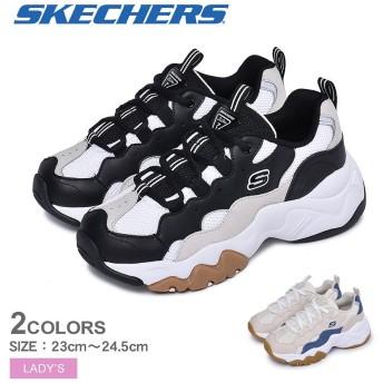 SKECHERS スケッチャーズ スニーカー ディライト スリーハイ アラート 88888210 レディース 靴