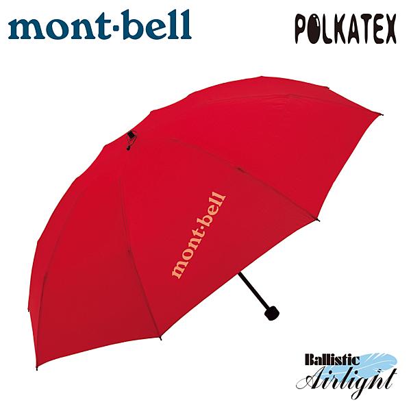 【Mont-Bell 日本 Trekking Umbrella L 雨傘《罌栗紅》】1128644/摺疊傘/手拿傘/超輕量戶外傘