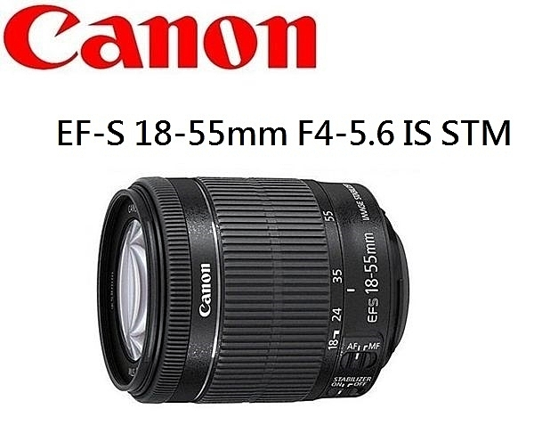 名揚數位 CANON EF-S 18-55mm f4-5.6 IS STM 平行輸入 一年保固 (一次付清) 最新款 極輕極小巧