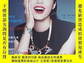 二手書博民逛書店潤石罕見季刊 2014年02,03期 總第七,八期 珠寶時尚類雜