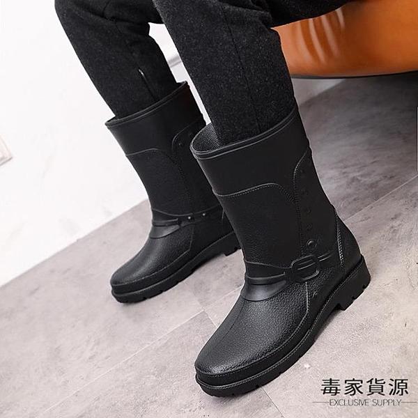 防水鞋下雨鞋男水靴中跟雨靴中筒膠鞋時尚套鞋潮【毒家貨源】