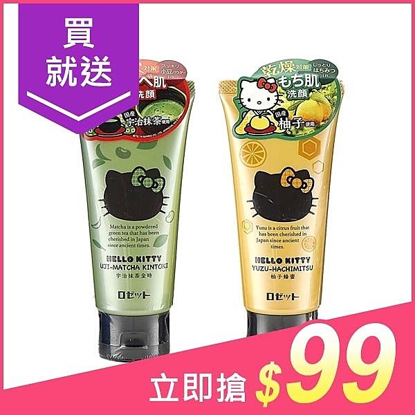 日本 ROSETTE Kitty宇治抹茶金時/柚子蜂蜜 潔顏乳(120g) 兩款可選【小三美日】原價$170