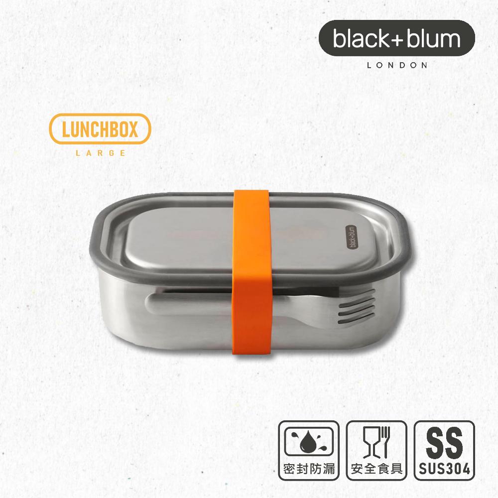英國BLACK+BLUM不鏽鋼滿分便當(1000ml/熱情橘/附餐具)