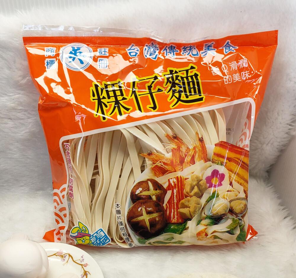 台灣傳統美食malu吳粿仔麵 粿仔條220g x 6包 純手工日曬