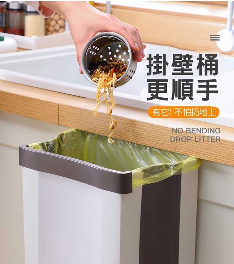 [現貨]廚房垃圾桶 家用掛式折疊 懸掛分類客廳衛生間車載壁掛廁所收納筒 大容量摺疊式可掛垃圾桶