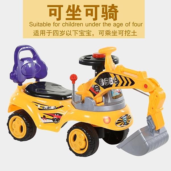 兒童玩具挖掘機可坐可騎寶寶大號挖機音樂工程男孩挖土機 後街五號