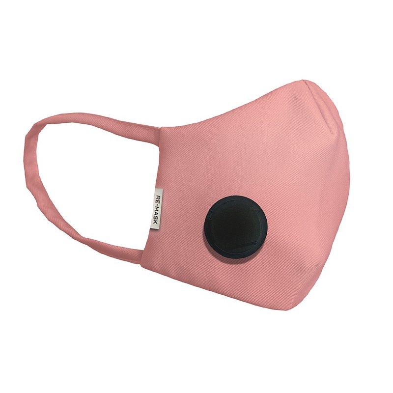 Re-Mask PRO 香港製造 VFE 口罩 | Rose Quartz