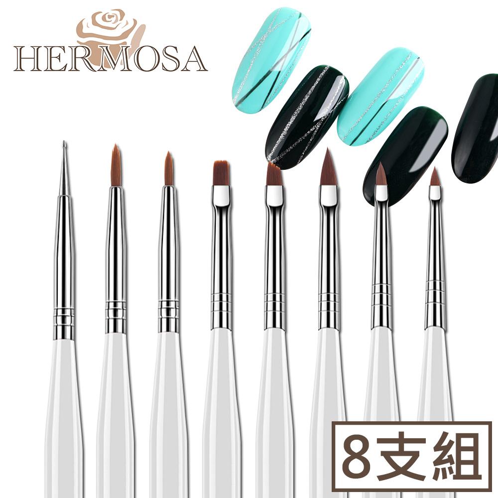 HERMOSA 凝膠指甲彩繪雕花拉線點鑽筆 8入