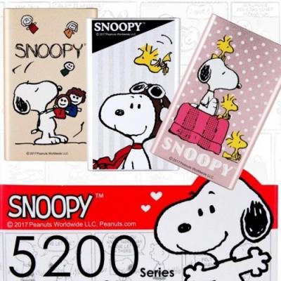 史努比SNOOPY 5200 series 超薄型行動電源
