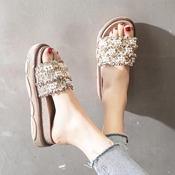 拖鞋女夏2020新款外穿時尚韓版潮網紅厚底夏季外出百搭一字涼拖鞋「艾瑞斯居家生活」