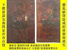 二手書博民逛書店《清或民國的罕見手工人物畫》書品如圖 6張和售 下單見圖和描述1