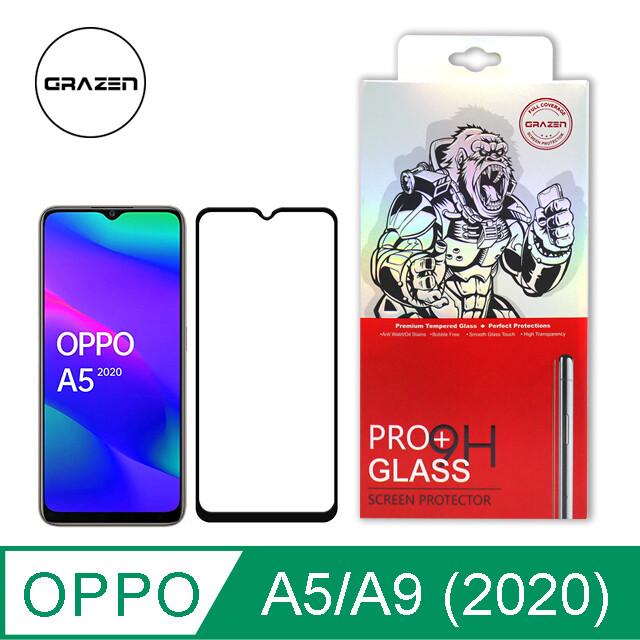 格森grazenoppo a5/a9 (2020) 滿版 鋼化玻璃 (黑)