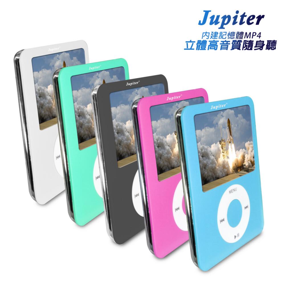 b1845ajupiter胖蘋果 彩色螢幕mp4隨身聽(內建16gb記憶體)(送5大好禮)