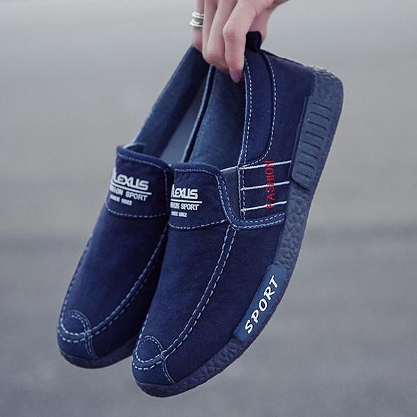 春季男鞋豆豆鞋帆布休閒鞋一腳蹬懶人鞋子男士老北京布鞋青年板鞋