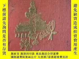 二手書博民逛書店爲人民罕見筆記本160299