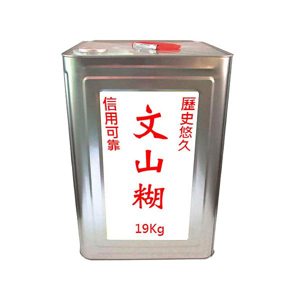 文山糊 漿糊 19Kg /桶 (出貨後即無法退換貨,請下單確認好規格)