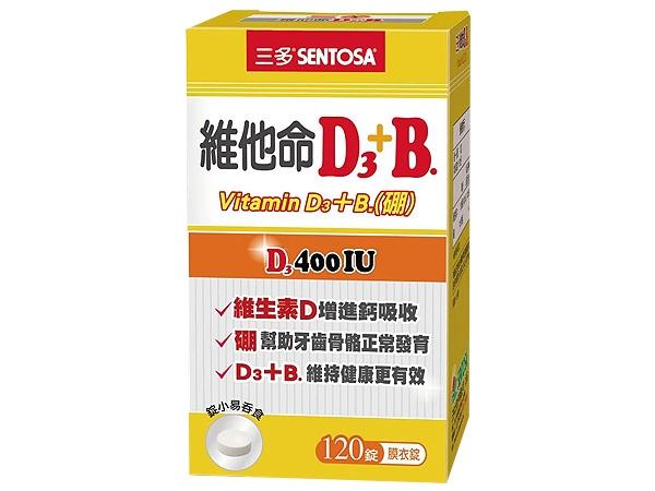 SENTOSA 三多~維他命D3+B膜衣錠(120錠/盒)【D511268】