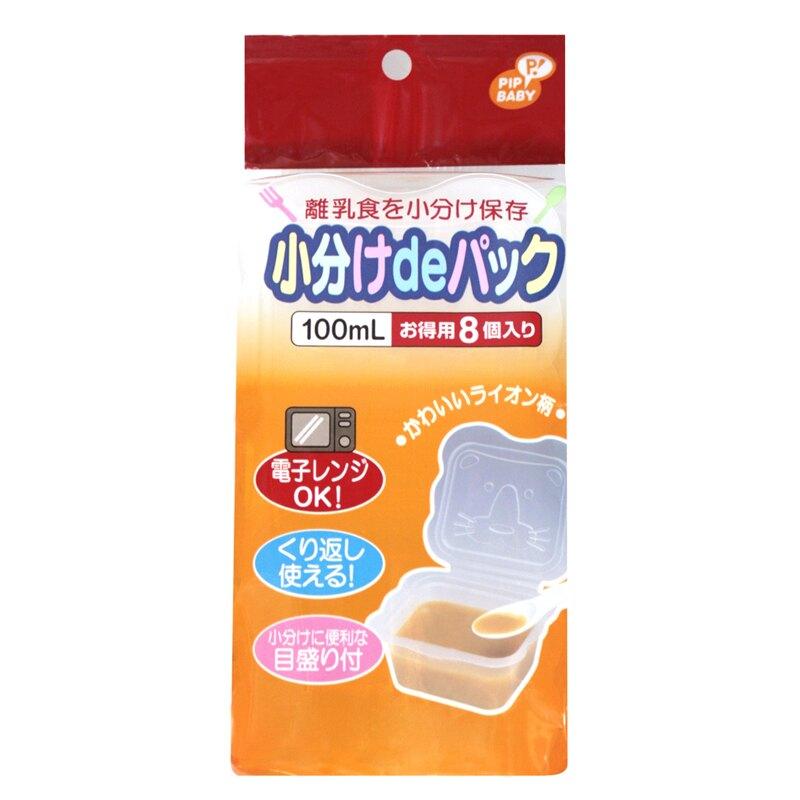 日本PIP - 離乳調理盒(大100ml)