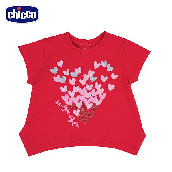 chicco-TO BE-愛心傘狀短袖上衣