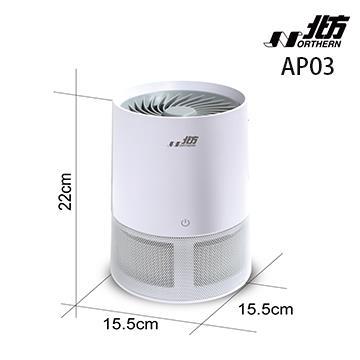 北方NORTHERN USB空氣清淨機(AP03)