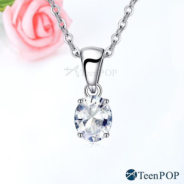 925純銀項鍊 ATeenPOP 優美橢圓 送刻字 單鑽項鍊 女項鍊 生日禮物 母親節禮物
