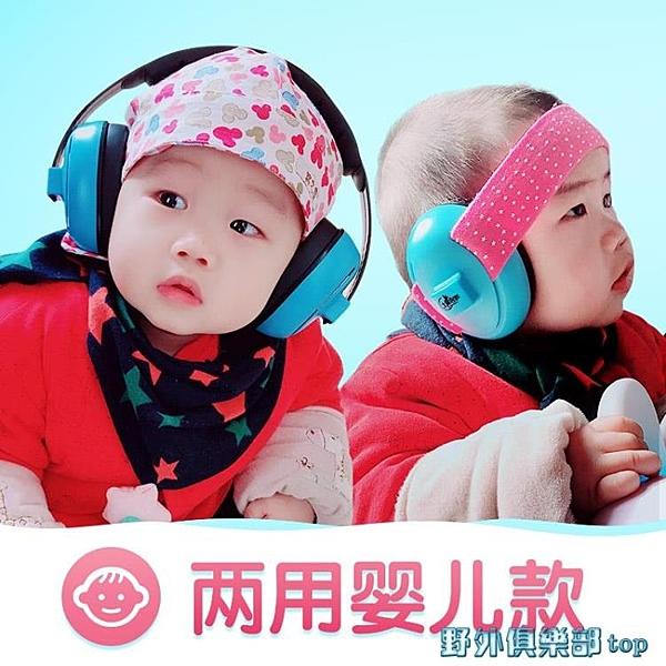 【24H現貨】110V韓式多功能烤盤 烤爐 烤肉盤 電烤爐 燒烤盤 電烤盤