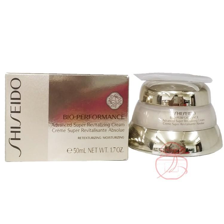 資生堂 shiseido 百優 精純乳霜(銀貂霜) 50ml岡山真愛香水化妝品批發館
