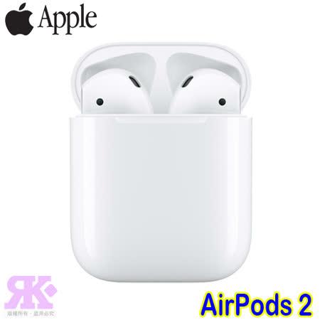 Apple AirPods 2 藍牙耳機 (搭配有線充電盒)-贈矽膠保護套