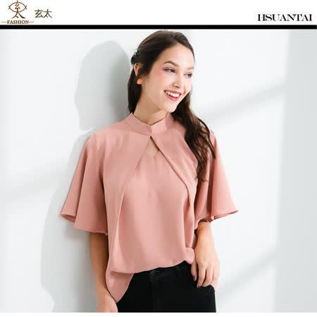 玄太-寬鬆特色造型五分傘袖雪紡上衣 (粉)