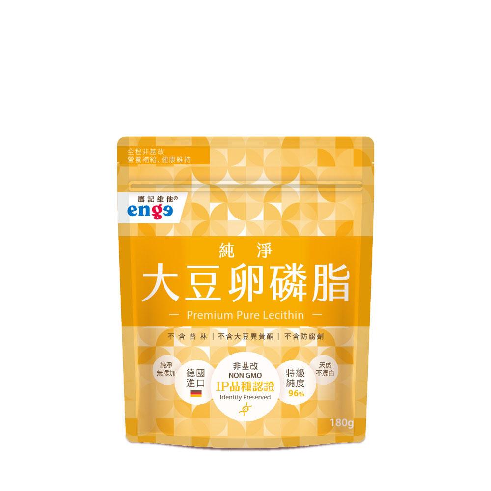 [鷹記維他] 純淨大豆卵磷脂180g (全素)