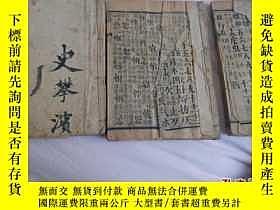 二手書博民逛書店罕見玉堂字典192655