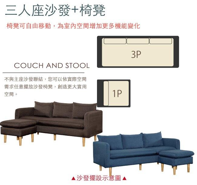 【綠家居】戴梅勒 時尚棉麻布L型沙發組合(二色可選+左右二向可選)